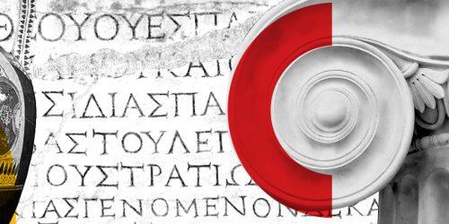 cabecera-dep-griego